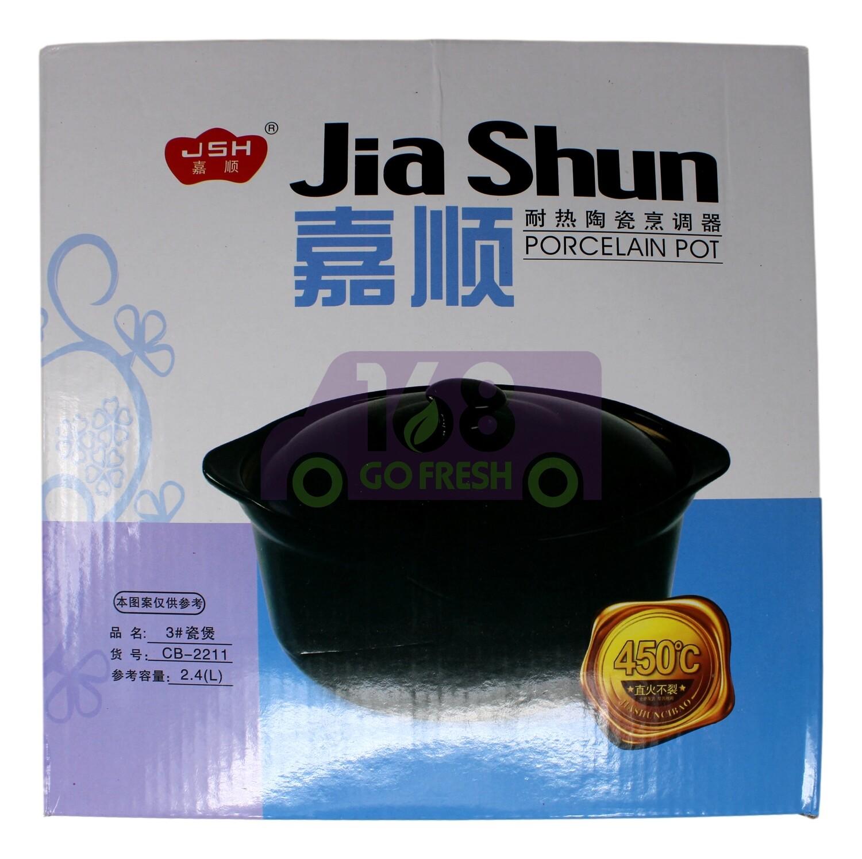 CASSEROLE POT 嘉顺耐热陶瓷煲 黑色2.4L