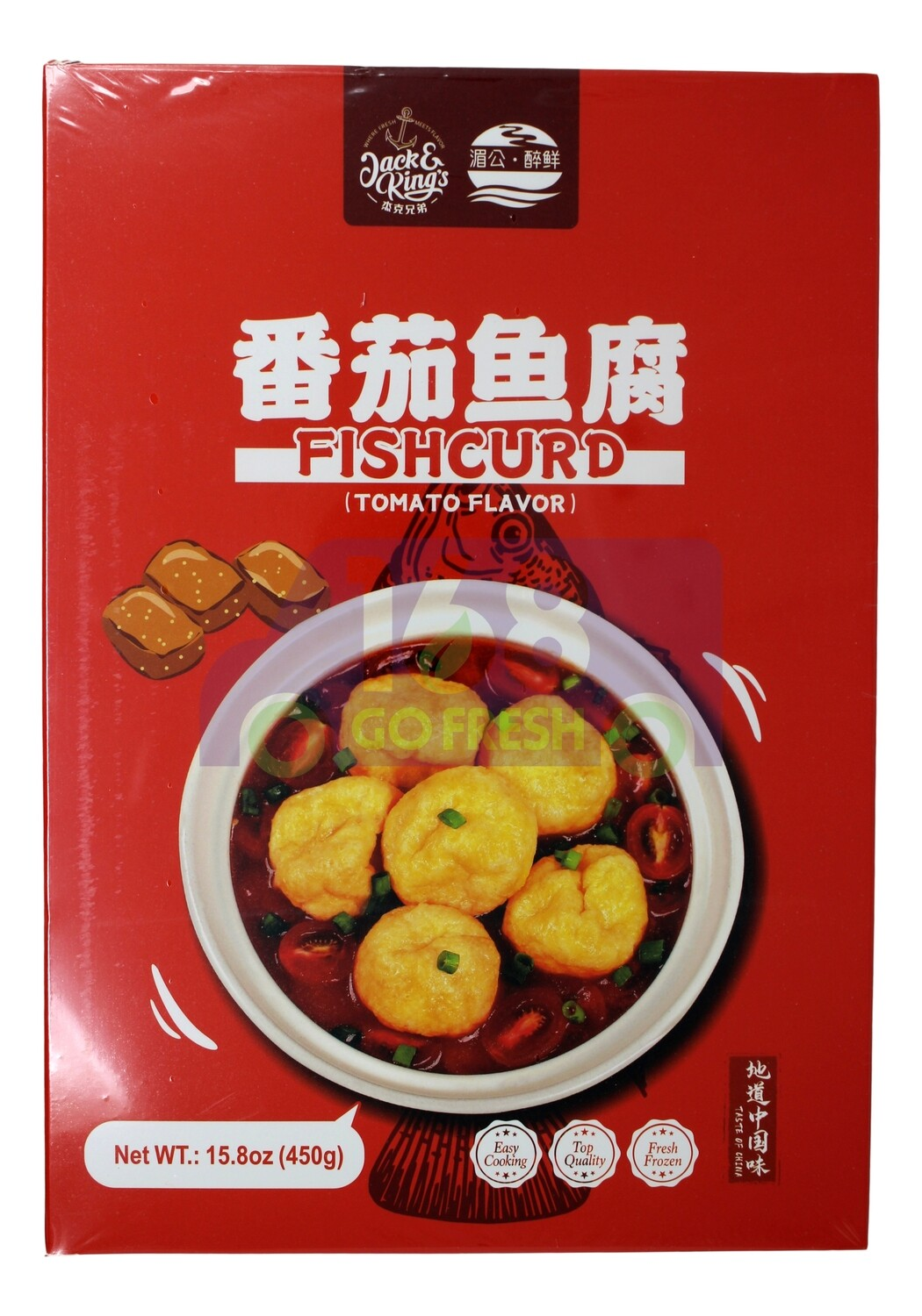 Fish Curd Tomato Flavor 湄公 酔鲜 番茄鱼腐(15.8OZ)