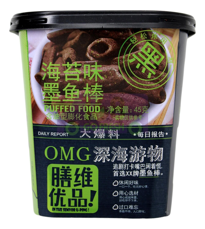 CRISP CHIPS  膳维优品 海苔味墨鱼棒(70G)