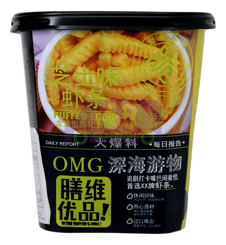 CRISP SHRIMP CHIPS  CHEESE FLAVOR 膳维优品 芝士虾条(55G)