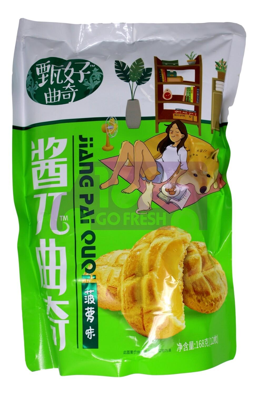 Cookie PINEAPPLE Flavor 甄好曲奇 菠萝味(168G)
