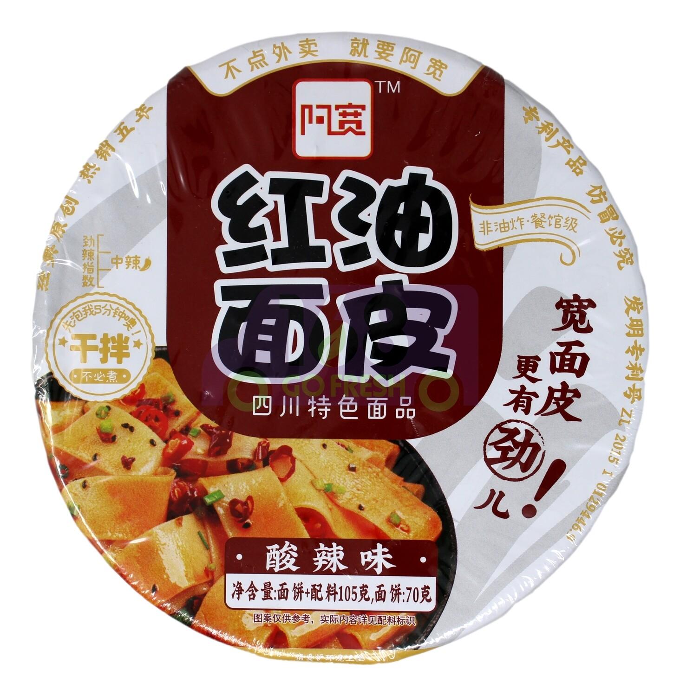 BROAD NOODLE SOUR & HOT FLAVOR 桶装 阿宽干拌红油面皮 酸辣味(105G)