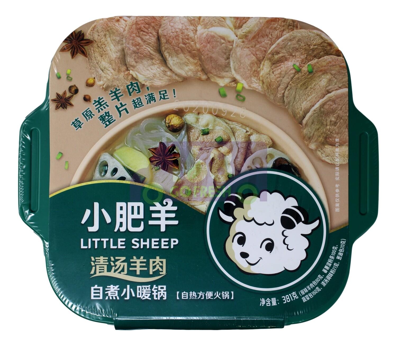 HOT POT BOWL-LAMB W/ CLEAR SOUP 小肥羊 清汤羊肉 自煮小暖锅(381G)
