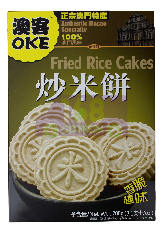 OKE FRIED CAKES 澳客 炒米饼(200G)