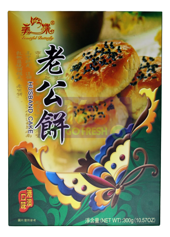 HUSBAND CAKE 美蝶 老公饼(270G)