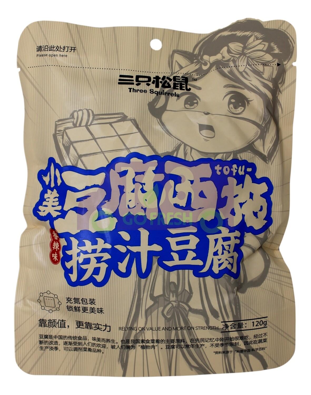 THREE QUIRRELS DRIED BEAN CURD 三只松鼠 小美豆腐西施 捞汁豆腐香辣味(120G)