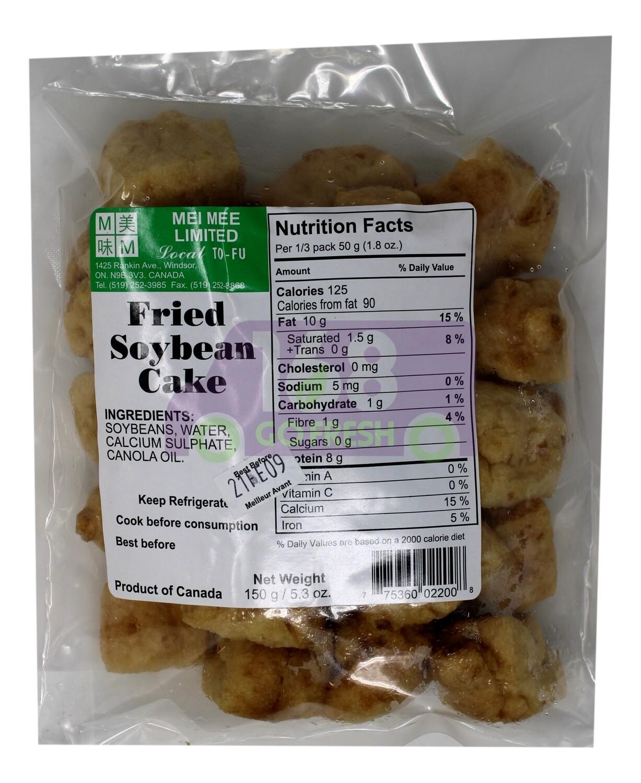 Fried Tofu Ball 美味 豆泡(150g) (原瑞丰牌)
