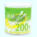 Stick Cotton Swabs Round Tipped 200pcs 双头圆头棉签棉支200支-绿色盒
