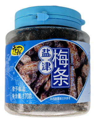 TEN WOW PRESERVED FRUIT 天喔 盐津梅条(170G)