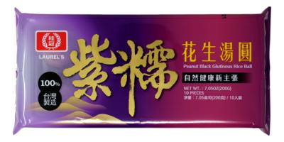 LAURELˇS - PEANUT BLACK GULTINOUS RICE BALL 桂冠紫糯米花生汤圆(200G)