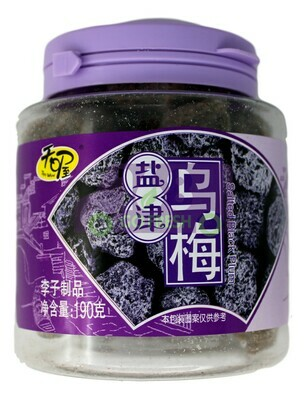 PRESERVED BLACK PLUM 天喔 盐津乌梅(190G)