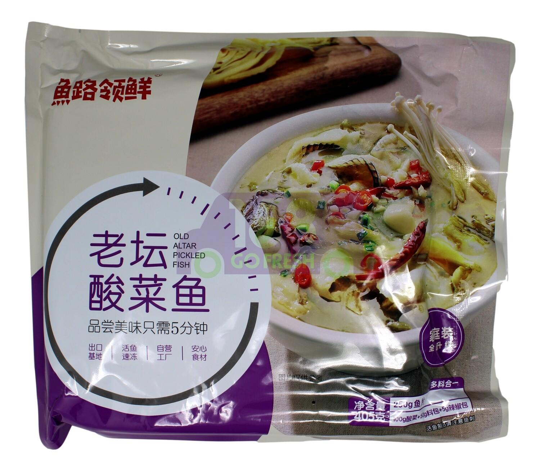 Old Altar Soup Pickled Fish 鱼路领鲜 老坛酸菜鱼(405G)