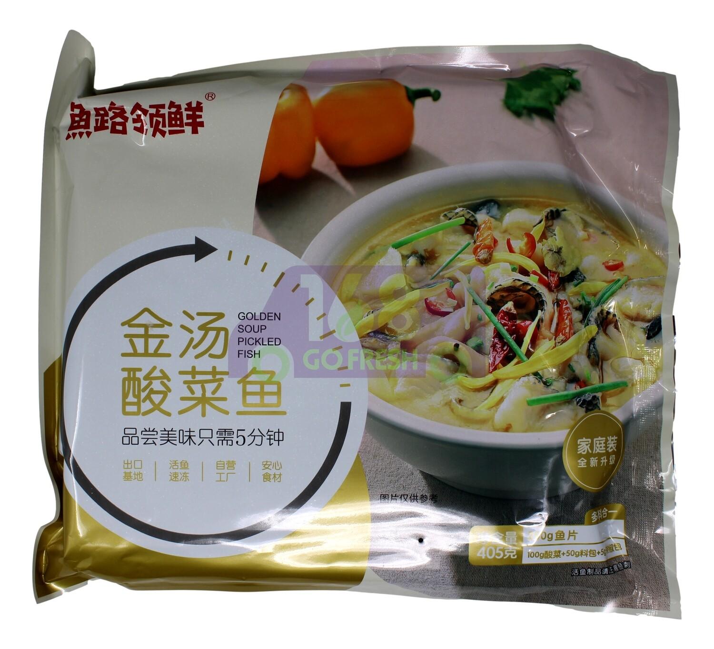 Golden Soup Pickled Fish 鱼路领鲜 金汤酸菜鱼(405G)