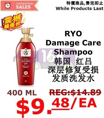 【ON SALE 热卖促销】RYO Damage Care Shampoo 400ml韩国红吕深层修复受损发质洗发水400ml(原价$14.89)-红瓶