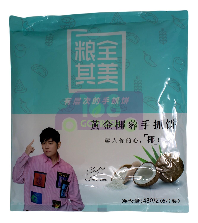 LIANG FOOD PUFF PARATHA (SESAME) 粮全其美 黄金椰蓉手抓饼(480g)