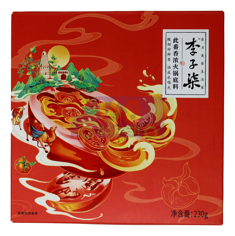 HOT POT SOUP BASE - TOMATO FLA. 李子柒 此番香浓火锅底料 (番茄味)(230G)