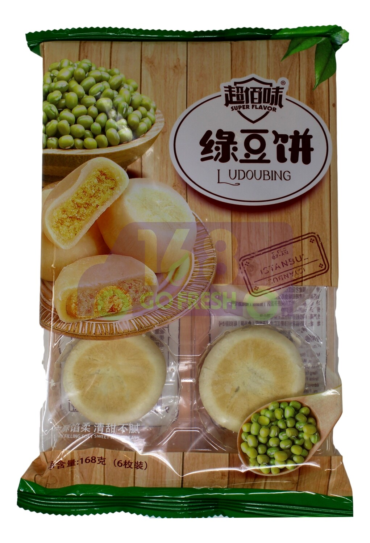 SUPER FLAVOR MUNG BEAN CAKE 超佰味 绿豆饼(168G)