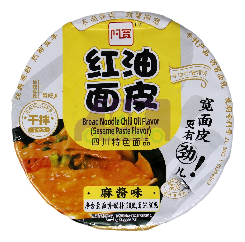 BROAD NOODLE SESAME FLAVOR 桶装 阿宽干拌红油面皮 麻酱味(120G)