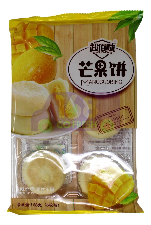SUPER FLAVOR MANGO CAKE 超佰味 芒果饼(168G)