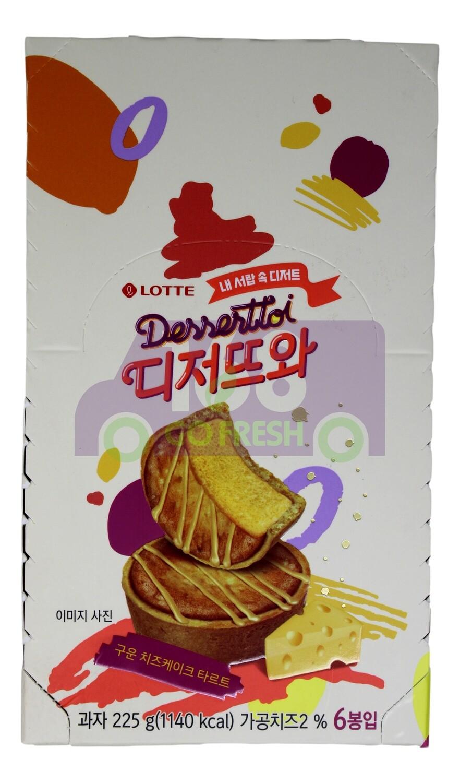 LOTTE KOREAN PIE 韩国产 乐天 韩式派 芝士味(225G)