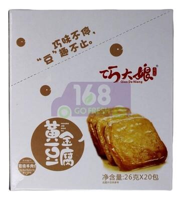 SPICY TOFU BEEF FLAVOR 巧大娘 黄金豆腐 盐烧牛肉味(白)(520G)