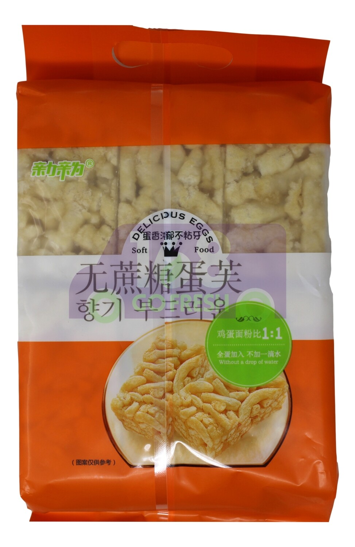 SOFT EGG FOOD(THE EGG CRISP) 亲力亲为 无蔗糖蛋芙 沙琪玛(308G)