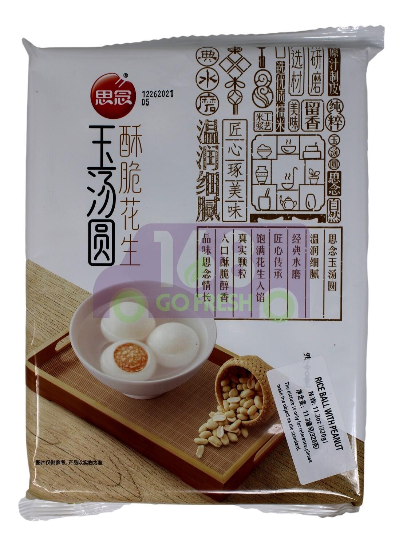RICE BALL WITH PEANUT   思念 酥脆花生玉汤圆(11.3OZ)