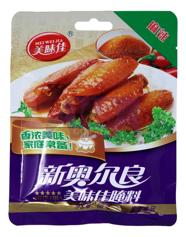 MEIWEIJIA CHICKEN SEASONING  美味佳 新奥尔良腌料(可用于排骨,猪排,鸡翅等)(麻辣)