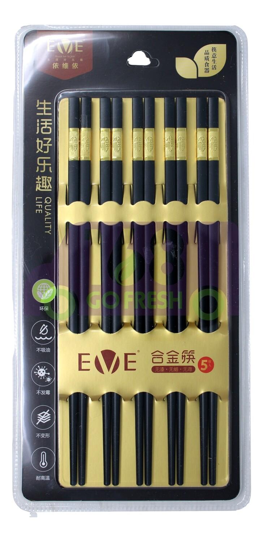 EVE CHOPSTICKS 依维依 合金筷子(5对)