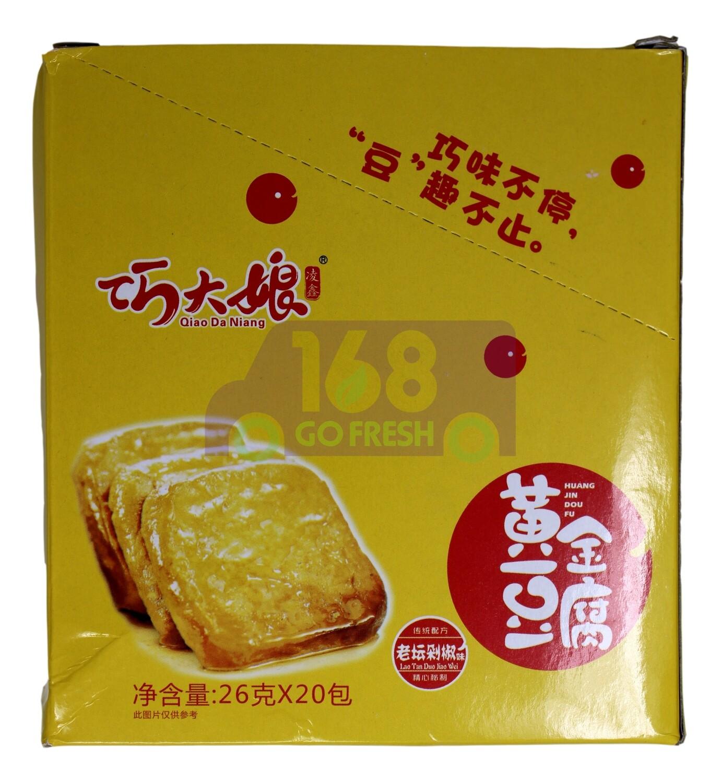 SPICY TOFU HOT PAPPER FLAVOR 巧大娘 黄金豆腐 老坛剁椒味(黄)(520G)