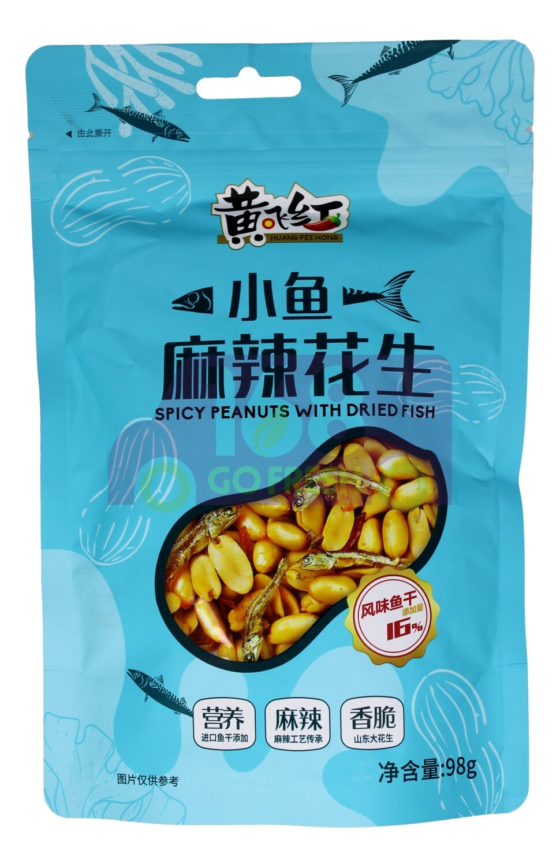 SPICY PEANUTS WITH DRIED FISH 黄飞红 麻辣小鱼干花生(98G)