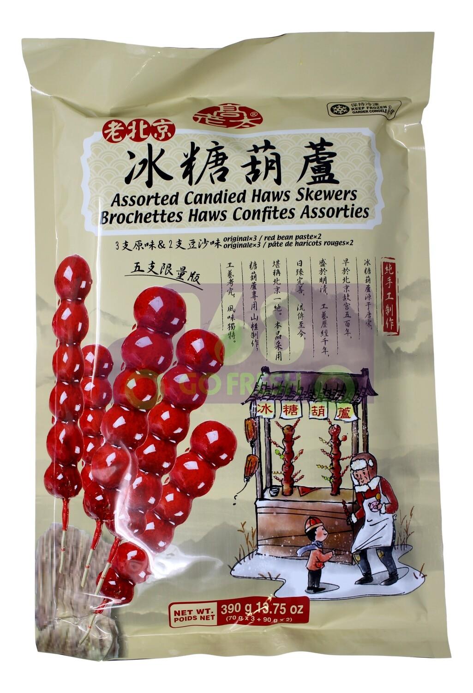 CANDIED HAWS SKEWER BROCHETTE  CONFITS HAWS (急冻保鲜) 高老太 老北京冰糖葫芦 5支限量版(3支原味加2支豆沙)(390G)