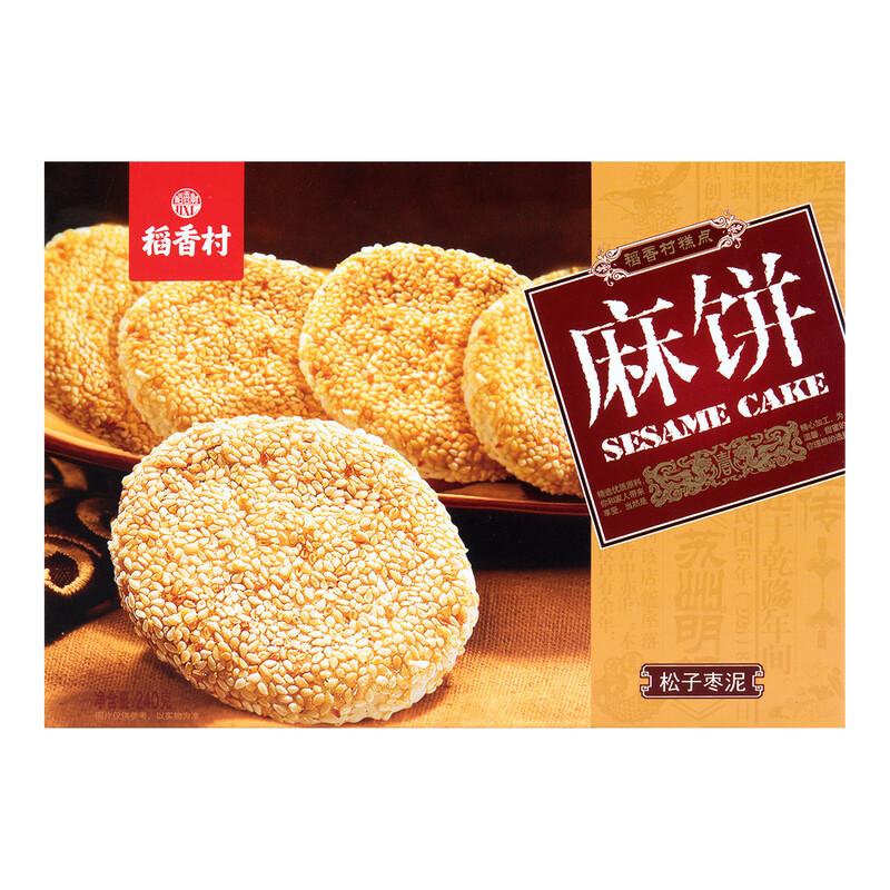 BEIJING WHEAT FLOUR CAKE  稻香村 麻饼 松子枣泥(240G)