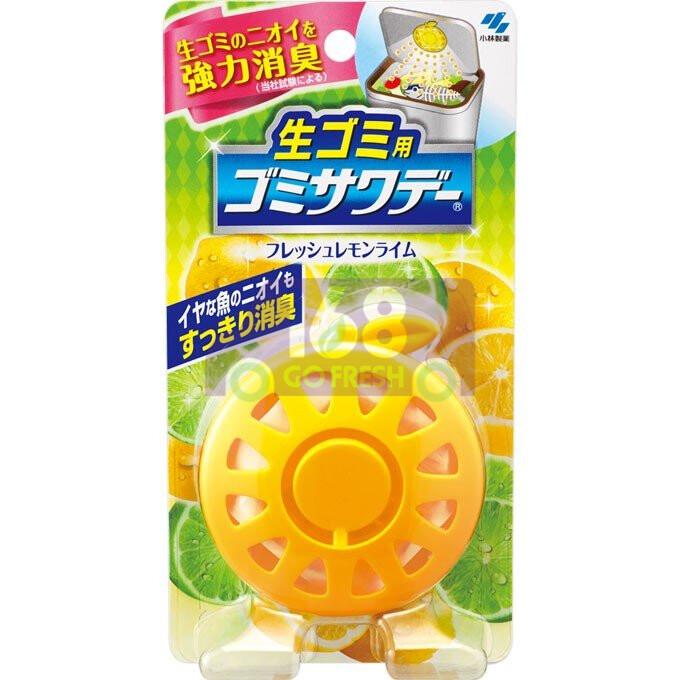 KOBAYASHI Deodorizer For Garbage Can - Lemon 1pc 日本小林厨房垃圾桶除臭去味芳香贴片-柠檬香1个装