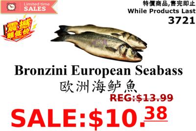 [LIMIT TIME SALE 限时特价]Bronzini European Seabass 欧洲海鲈魚(1.3LB-1.5LB)