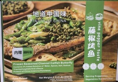 SEASONED CHANNEL CATFISH  - VINE PEPPER FLA. 湄公酔鲜 藤椒烤鱼 地道中国味(1050G)