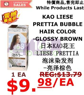 【ON SALE 热卖促销】KAO LIESE PRETTIA BUBBLE HAIR COLOR - GLOSSY BROWN新包装日本KAO花王 LIESE PRETTIA 泡沫染发剂 -亮泽棕色(原价$13.79)