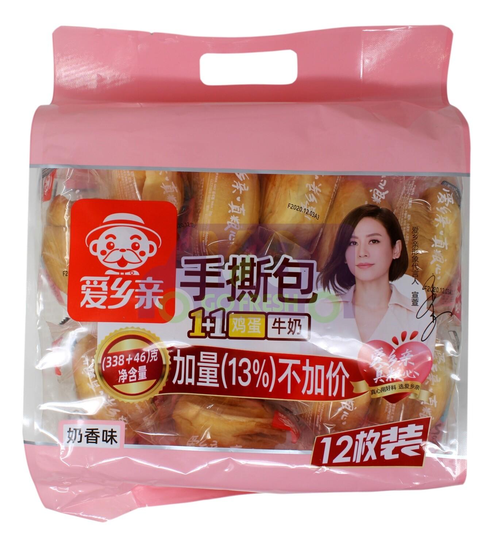AIXIANGQIN CAKE  爱乡亲 手撕包 鸡蛋加牛奶 奶香味(388G)