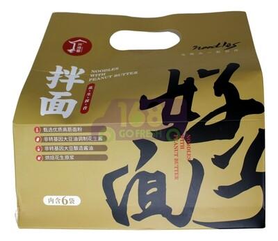 NOODLES WITH SCALLION OIL SAUCE 外湾春 花生酱香拌面 (6小袋装)