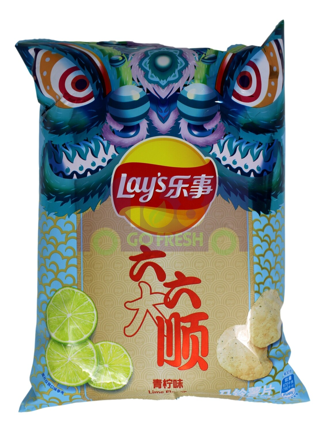 LAY'S LIME FLAVOR CHIPS 乐事 马铃薯片 青柠味(70G)