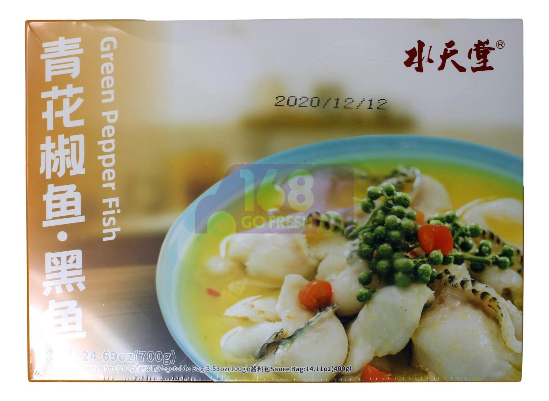 FISH WITH GREEN PEPPER 水天堂 青花椒鱼 黑鱼(24.69OZ)