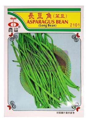 (SEED 种子)Asparagus Bean 长豆角(菜豆) 2011