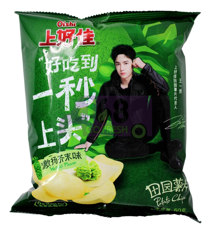 OISHI CRISP CHIPS-WASABI FLV. 上好佳田园薯片 (激扬芥末口味)