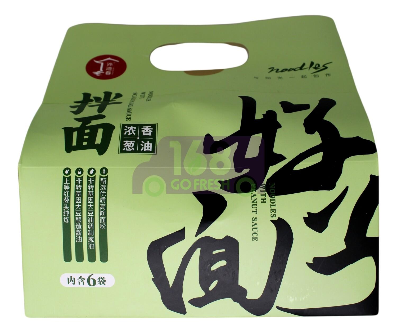 NOODLES WITH SCALLION OIL SAUCE 外湾春 浓香葱油拌面 (6小袋装)
