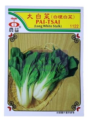 (SEED 种子)Pai-Tsai 大白菜(白梗白菜) 1229
