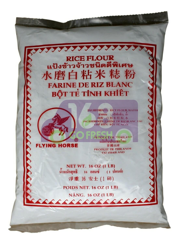 FLYING HORSE Rice Flour 飞马 粘米粉(红色)