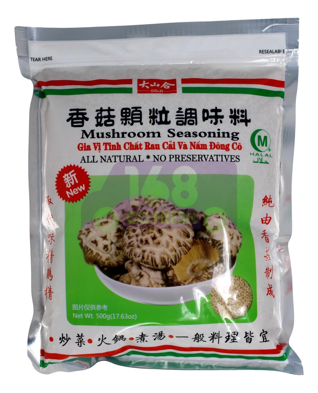 MUSHROOM SEASONING 大山合 香菇颗粒调味料(500G)