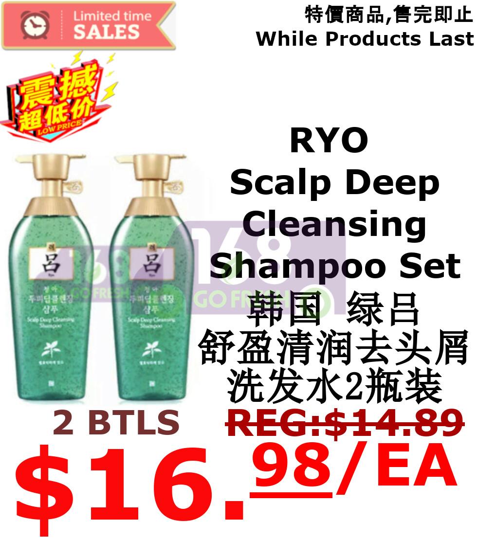 【ON SALE 热卖促销】RYO Scalp Deep Cleansing Shampoo 400ml*2  韩国绿吕舒盈清润去头屑洗发水400ml*2(原价$24.39)-绿瓶