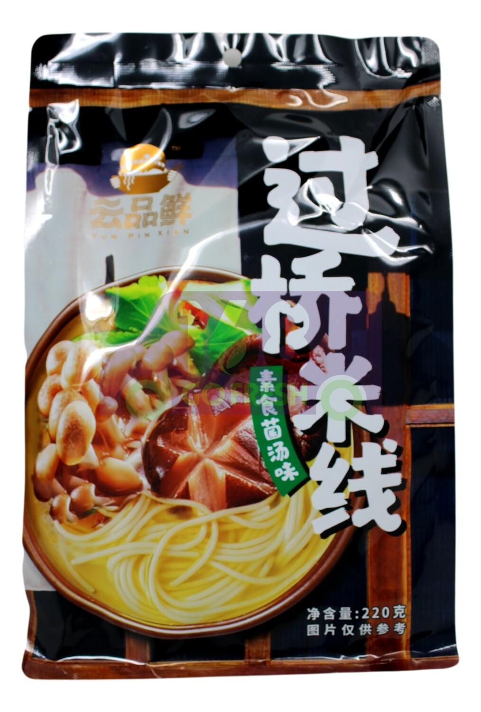 YUNPINXIAN YUNNAN RICE NOODLES-MUSHROOM FLV 云品鲜 过桥米线 素食菌汤味 (223G)