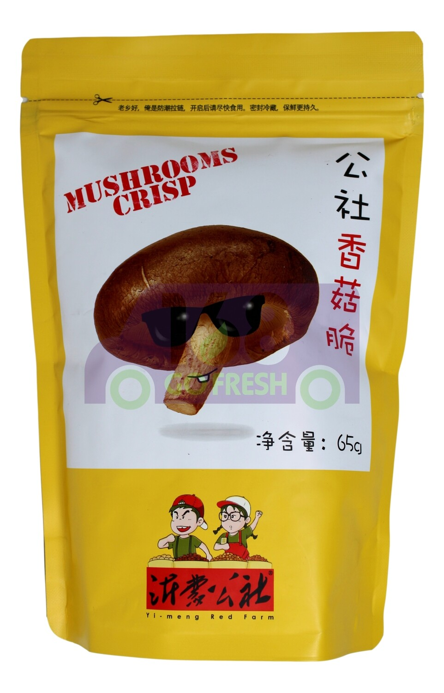 MUSHROOM CRISP 沂蒙公社 香菇脆(65G)